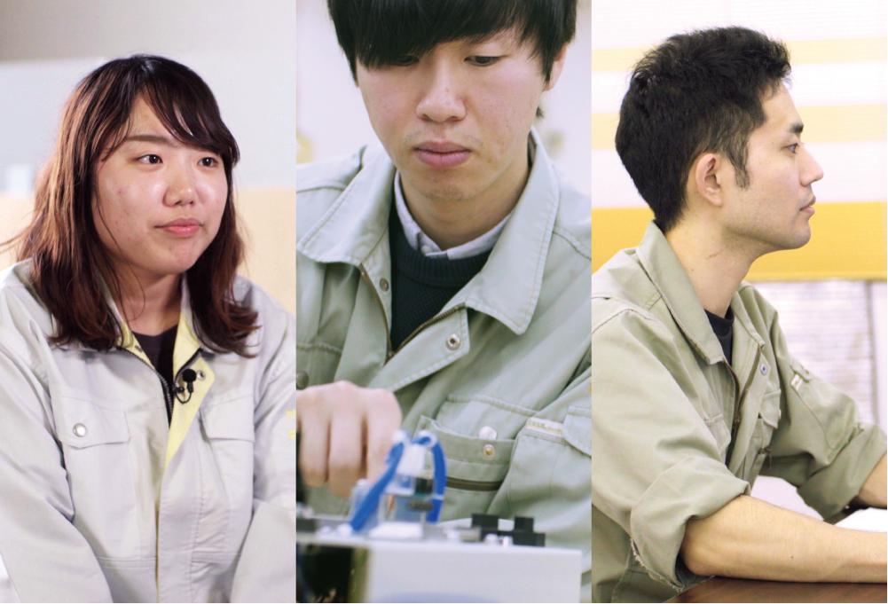 職種紹介 専門特化した職種のそれぞれの役割